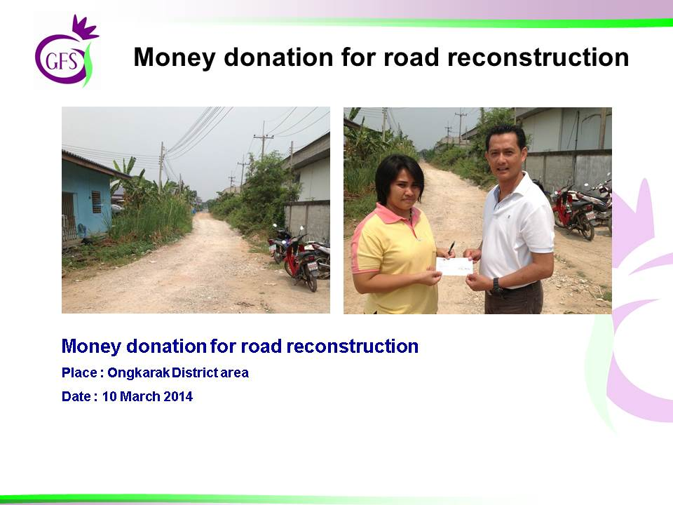 Money Donation for road Reconstruction