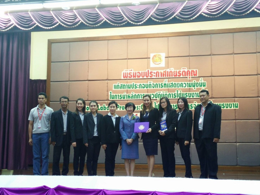 BRF Thailand Receives Recognitions in Good Labour Practices (GLP) from the Thai Government